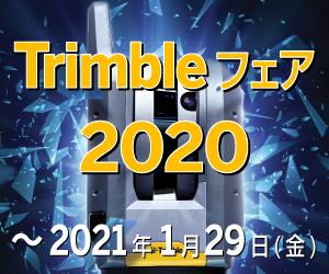 tf_banner_300_250_v2